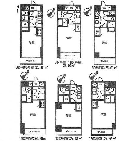 メゾン・ド・ヴィレ勝どき / 1203 部屋画像1