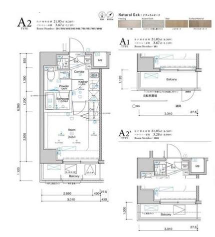 SYNEX横濱阪東橋Ⅱ / 101 部屋画像1