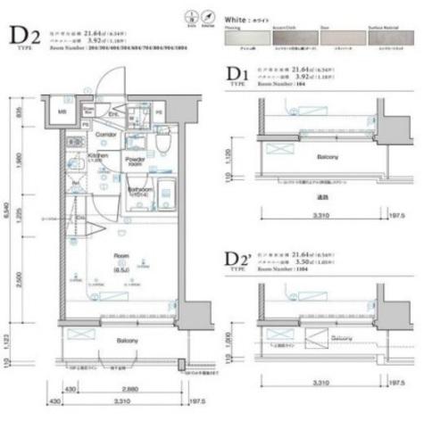 SYNEX横濱阪東橋Ⅱ / 5階 部屋画像1