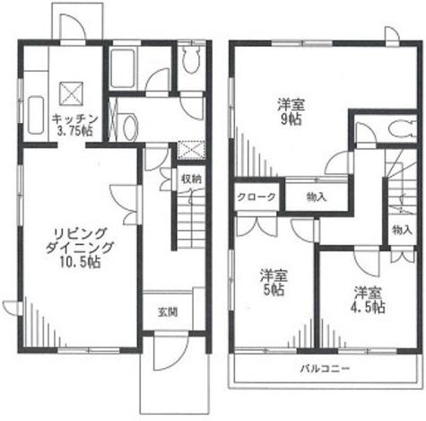 上永谷テラスハウス / 3 部屋画像1