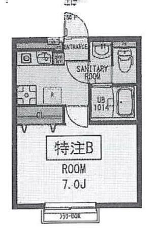 リバード本牧 / 2階 部屋画像1