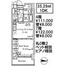 パークアクシス辰巳ステージ / 422 部屋画像1