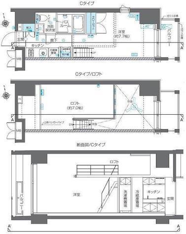 ZOOM六本木 / 2階 部屋画像1