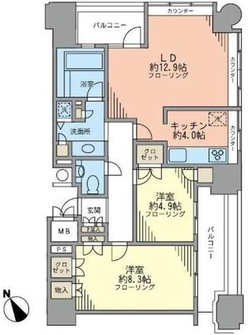 ルネ新宿御苑タワー / 23階 部屋画像1