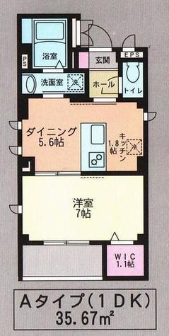 レジデンスアレス / 4階 部屋画像1