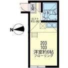 ユナイト戸部トーマス・クラウン / 203 部屋画像1