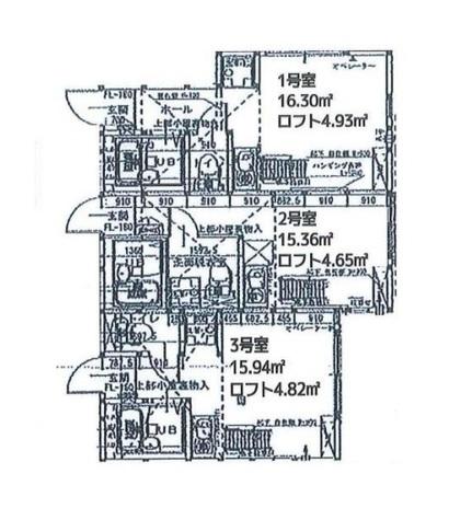 グレースヒルズ横浜西 / 2階 部屋画像1