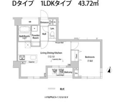 ハウスアヴェニュー柿の木坂 / 1階 部屋画像1