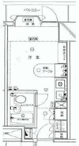 インペリアル南麻布コート&サテライト / 6階 部屋画像1