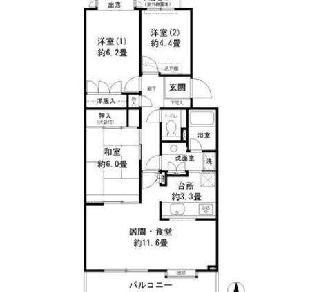 パーク・ノヴァ大船 / 3階 部屋画像1