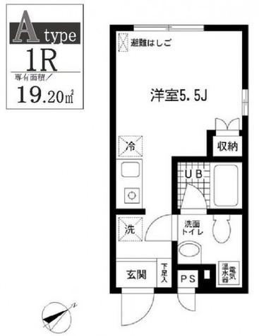 ホライゾンコート鮫洲 / 2階 部屋画像1