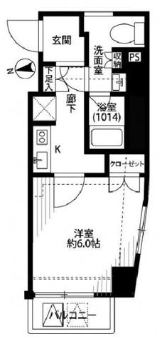 プレール・ドゥーク大森Ⅱ / 508 部屋画像1
