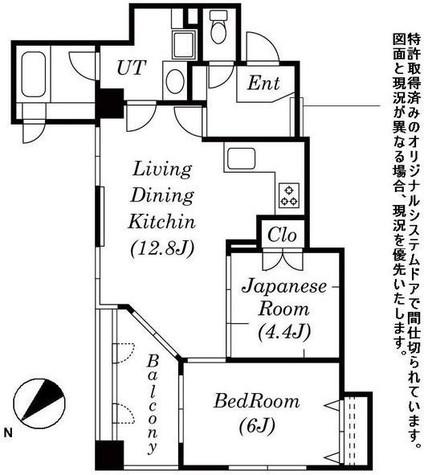 ロワール横濱鶴見 / 7階 部屋画像1