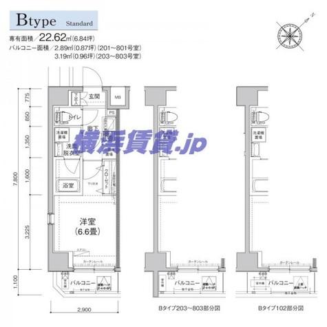 アイル横浜ベイサイド / 102 部屋画像1