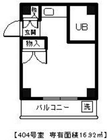 ユニヴェールビル / 4階 部屋画像1
