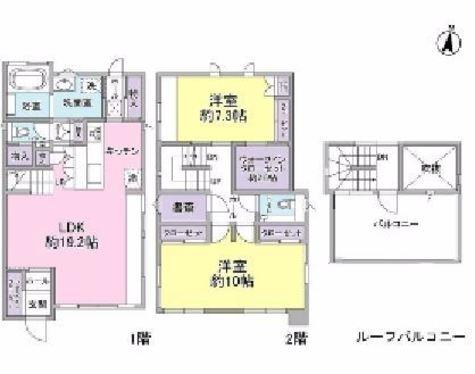 下目黒4丁目貸家 / 1階 部屋画像1