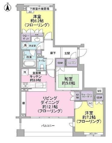 アトラス野毛山 / 3階 部屋画像1