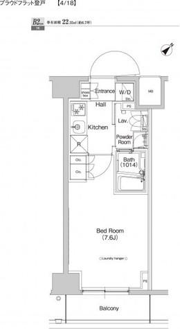 プラウドフラット登戸 / 11階 部屋画像1