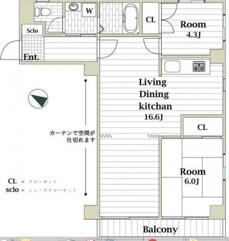 RAYHAUS花房山Ⅰ / 1階 部屋画像1