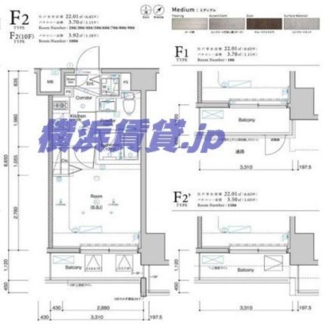 SYNEX横濱阪東橋Ⅱ / 4階 部屋画像1