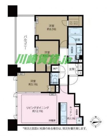 シティタワー武蔵小杉 / 34階 部屋画像1