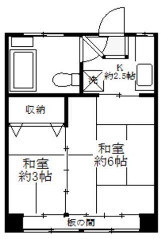 ヨコヤマビル / 2階 部屋画像1