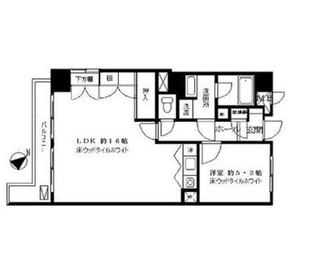 マンション広尾台 / 4階 部屋画像1