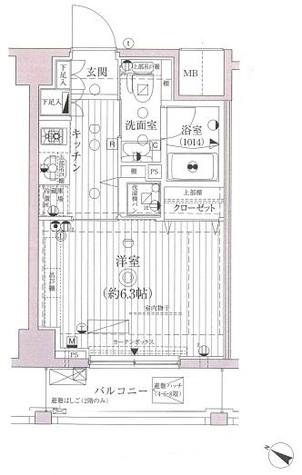 レピュア池袋 / 4階 部屋画像1