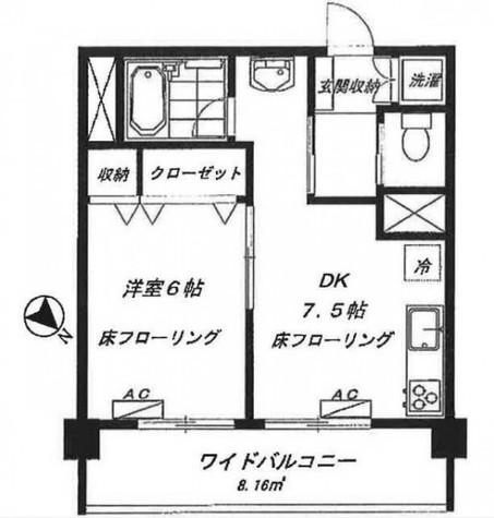 上池台マンション  (上池台1) / 7階 部屋画像1