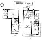 直井邸 / 1階 部屋画像1