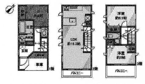 小山4丁目戸建 / 1階 部屋画像1