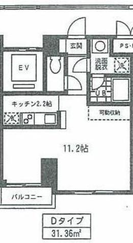 エイシャント元町 / 4階 部屋画像1