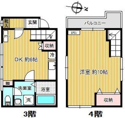 Kコーポ / 3階 部屋画像1