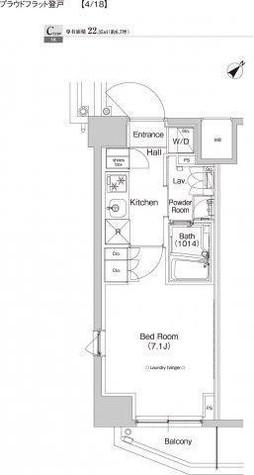 プラウドフラット登戸 / 8階 部屋画像1