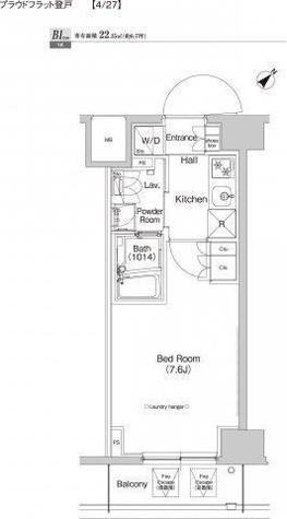 プラウドフラット登戸 / 6階 部屋画像1