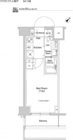 プラウドフラット登戸 / 2階 部屋画像1