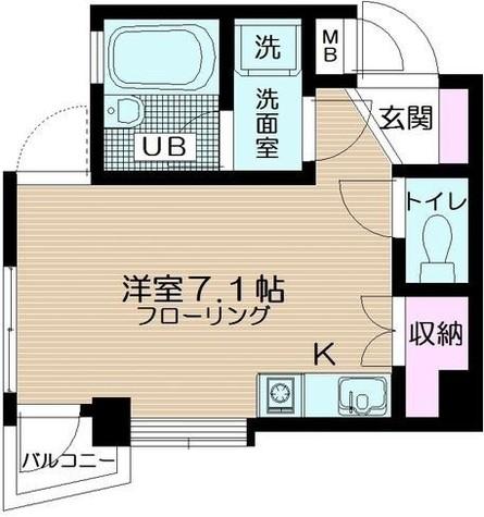 モリヒロ / 1階 部屋画像1