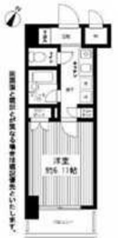 菱和パレス五反田西 / 11階 部屋画像1