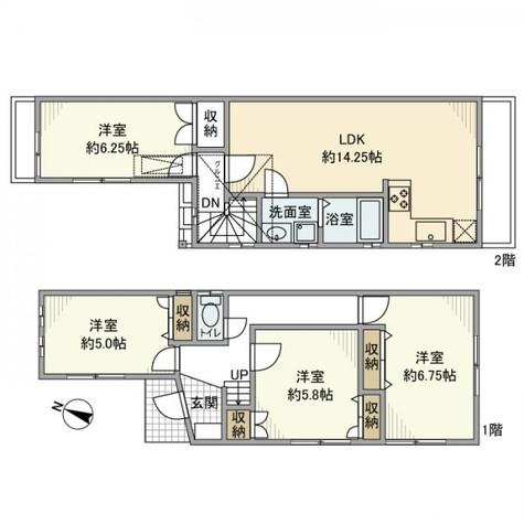 南馬込3丁目戸建 / 1階 部屋画像1