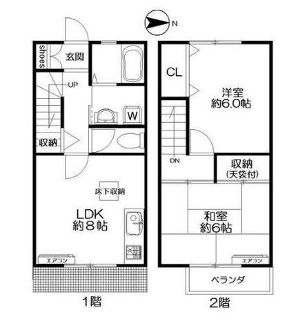 コーポ朝日 / 1階 部屋画像1