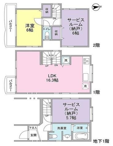大井7丁目貸家 / -1階 部屋画像1