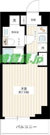 スパシエソリデ横浜鶴見 / 305 部屋画像1