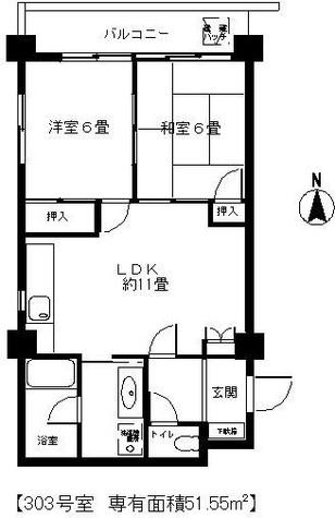 四谷スカイコーポ / 3階 部屋画像1