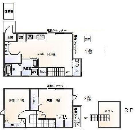 上大崎4丁目戸建(5-31) / 1階 部屋画像1