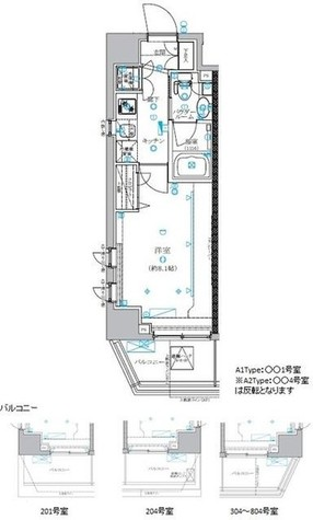 クレイシア新宿パークコンフォート / 5階 部屋画像1