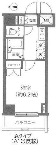 T&G四谷マンション / 4階 部屋画像1