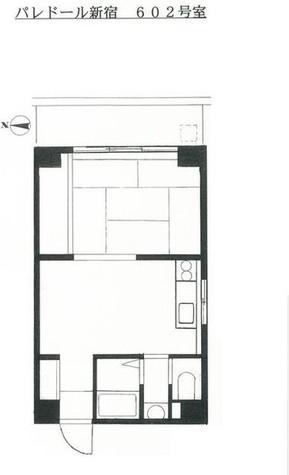 パレ・ドール新宿 / 6階 部屋画像1
