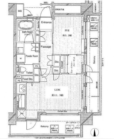 蒲田 8分マンション / 6階 部屋画像1