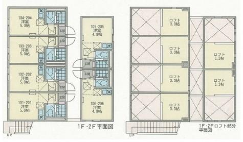 カパルアガーデン横浜反町 / 1階 部屋画像1