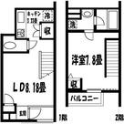 四谷アパートメント / 105 部屋画像1